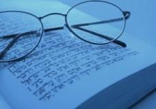 Etudier la Torah : Pourquoi ?