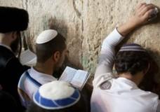 Qu'est-ce qu'un juif ?