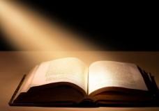 Machiah dans la loi juive