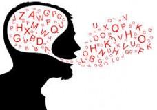 TORAH & VIE : Ep.3 – Une parole est une parole